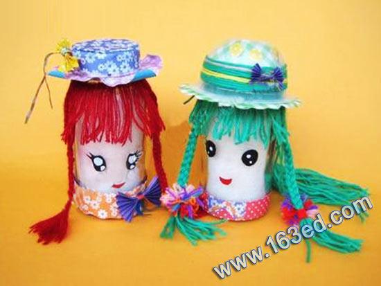 幼儿废旧手工制作:瓶子娃娃4儿童手工制作网