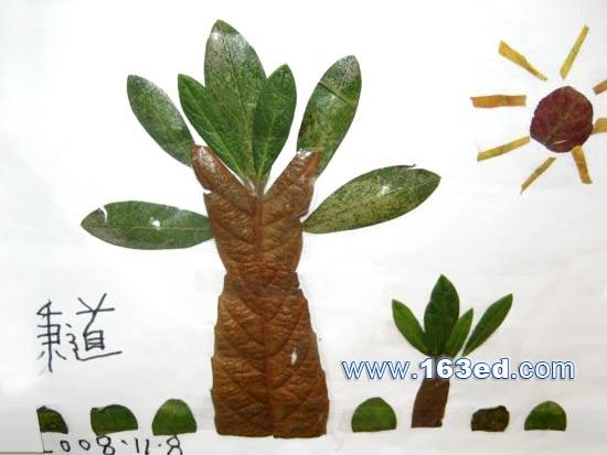 皱纹纸剪树叶步骤图解