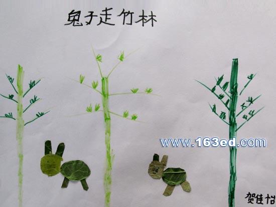 树叶粘贴画风景篇:兔子走竹林—树叶贴画