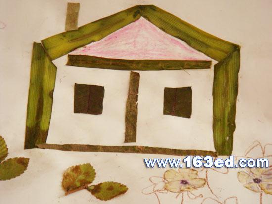 树叶粘贴画 风景篇:小房子- 树叶贴画