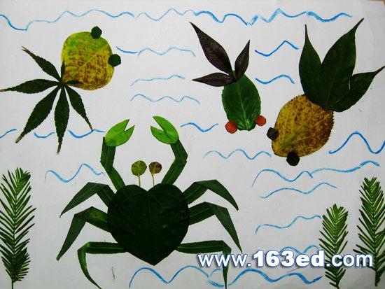 树叶粘贴画 风景篇:海底世界8- 树叶贴画