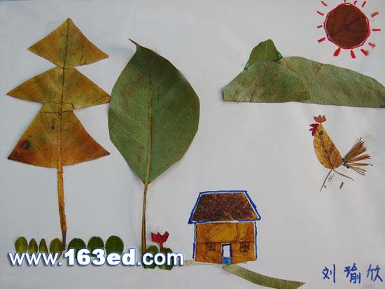风景/树叶粘贴画风景篇:美丽的家