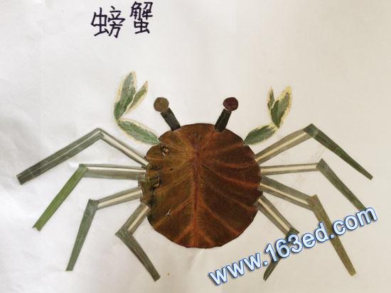 幼儿手工树叶贴画:八足螃蟹—树叶贴画