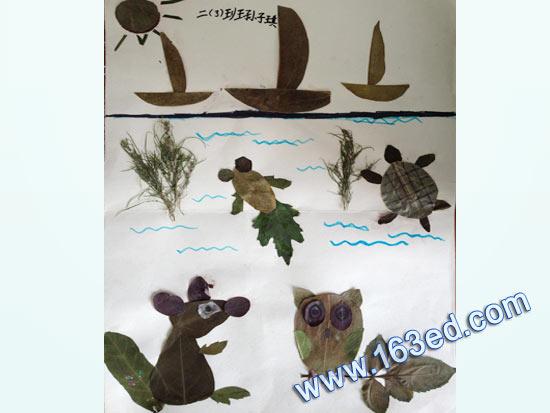 树叶贴画 各种动物