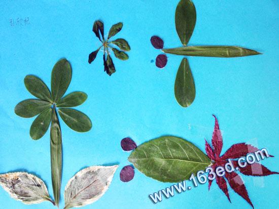 幼儿手工树叶贴画 蜻蜓3