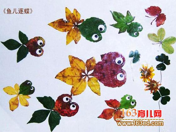 小鱼逐蝶(树叶粘贴画)—树叶贴画图片