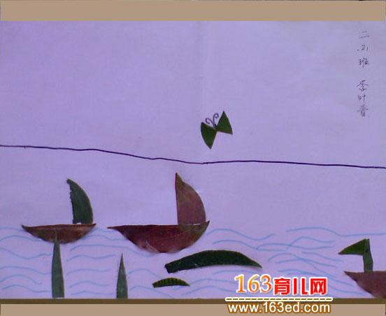 两只小帆船_树叶粘贴画作品—树叶贴画