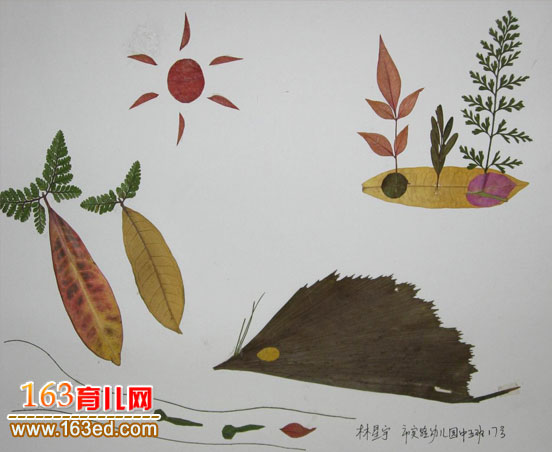 小刺猬 树叶 粘贴画作品 树叶贴画