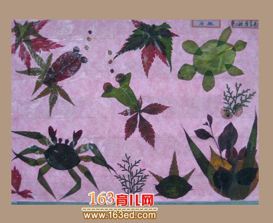 青蛙和螃蟹_树叶粘贴画作品