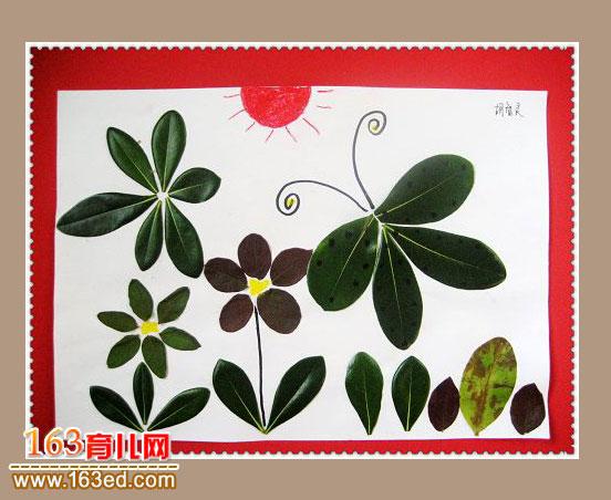 儿童树叶粘贴画作品:绿绿的蝴蝶图片