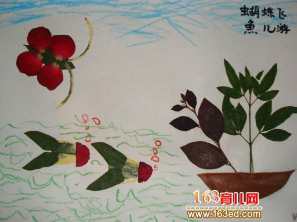 儿童树叶粘贴画作品:蝶儿飞鱼儿游
