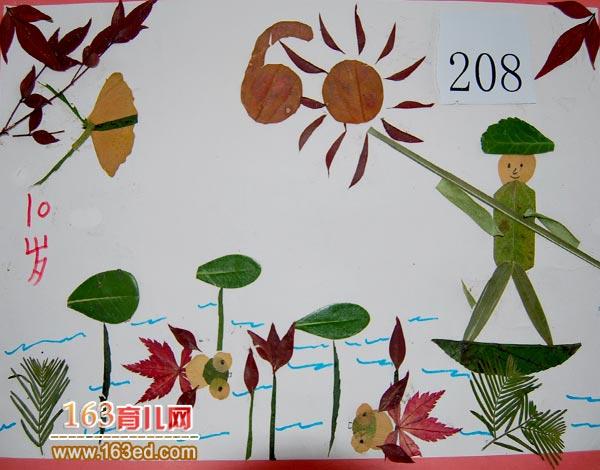 幼儿树叶粘贴画作品:荷塘里的小船