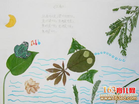 树叶粘贴画青蛙图片下载